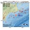 2016年09月11日 14時21分 釧路沖でM2.9の地震