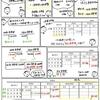 簿記きほんのき114【精算表】消費税の処理