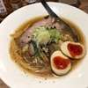 608. のどぐろと宇和島産真鯛のラーメン@Nii(大塚):圧倒的な旨味!のどぐろと真鯛の強烈出汁に心揺さぶられる一杯!
