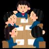名古屋市の小学校の「斬新な授業」に、教育の本質があるかも