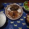豚のしょうが焼き~晩御飯の記録~