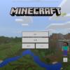 【Minecraft】1.2.13.11ベータ【BTU/Bedrock】