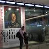 東京ステーションギャラリー「岸田劉生展」この世の宝なるものを目指し