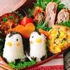 【キャラ弁】ペンギンおにぎりとミルフィーユカツ弁当