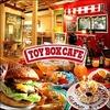 【オススメ5店】春日部・越谷・草加・三郷(埼玉)にあるハンバーガーが人気のお店