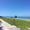 沖縄への移住・定住を考える その1
