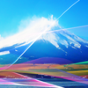 VLOG-014 : Golden Week Bob Fickes Krishna & Rainbow Light Body Meditation Retreat at Mt. Fuji, In Japan