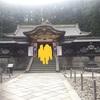 神社仏閣に引き寄せられvol.28