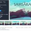 【無料化アセット】子供からお年寄りまで幅広く遊べる2Dマッチングゲームの完成プロジェクト。六角形マスの絵柄を切り替えて見本と同じにするシンプルなミニゲーム「Samsara - The Game」