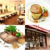 【オススメ5店】東武東上線 和光市~新河岸・新座(埼玉)にある洋食が人気のお店