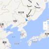 吉林省旅行 1日目 朝鮮族の街へ