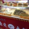 台湾に住む⑦この都会からの脱出、新店にて呆ける