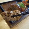 はっぱや神戸 野菜ごはんレストラン 神戸市北区 野菜料理 サラダバイキング
