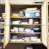 食器のビフォー&アフター!食器と衣類の法則