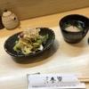 4/26【国分寺】季楽