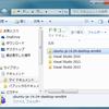 VirtualBoxとUbuntuのセットアップ