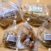天然酵母こめっ子ベーカリーのモーニングパンセットをお取り寄せ【愛知県】