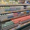 ここがスゴいよ日本のスーパー 〜一年ぶりの一時帰国で感動した売り場の写真集〜