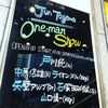 Jun Togawa One-man Show