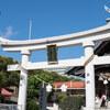 【ハワイ出雲大社とヌシカンさん】ワイキキ観光はHISレアレアトロリーのダウンタウンラインでまったり