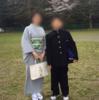 長男の入学式。