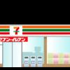 【セブンイレブンの低糖質・低カロリー商品】『こんにゃく麺と蒸し鶏のサラダ』をガストの糖質ゼロ麺と食べ比べ!
