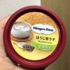 ハーゲンダッツ ミニカップ ほうじ茶ラテ 食べてみました