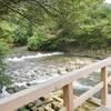 【京都で川遊び】八瀬に行ってきました。