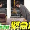 タモさん、タケシさんと自分との差がわからない石橋貴明。