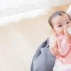 【新人パパ奮闘記!その17】~息子が卒乳!卒乳するのに大変だったこと・卒乳して変わったこと~息子1歳2か月と21日