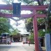 日帰り歴史探索2018 in 東京 須賀神社