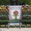 横浜公園の展示について