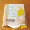 クリームチーズ&レモンプリン