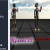 Kinect v2 Examples with MS-SDK 「Kinect v2」を使ってキャラクターをアバター化する機能と10種類以上の便利なデモ付き大人気スクリプト
