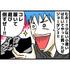 【NIKE】歴代エアジョーダンシリーズのおすすめ人気モデルベスト6【迷ったらコレ買い】