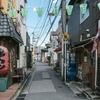 脇道(文京区白山)