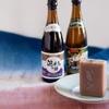 奄美のお便りシリーズ:黒糖焼酎の石鹸