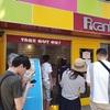 本場で食べるスープカレー「ピカンティ」@札幌