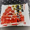 ★細川藩の豆せんべい