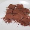 超初心者が生チョコ作りに挑戦!失敗も踏まえたポイント。