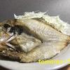 夜のお供!干物で有名な津田水産『あらかぶ』を食べてみた!