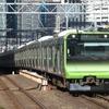 《JR東日本》外出する前にお家で山手線の駅を覚えよう!