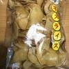 コンビニスイーツを買うつもりが…なぜか田村食品『はちみつ入 芋スライス』を買って食べてみた!