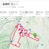 美幌ロゲイニング、優勝!