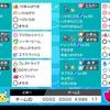 【ダブルS7 最終順位1806位】-サダイジャ入り滅びパ-