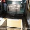 ニューヨーク→地下鉄→Lトレイン→カナーシー・トンネル工事の影響について調べてみた【NYお役立ち情報】