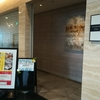 大阪工業大学梅田キャンパスのレストランは大満足!!普段使いに決定!!