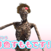 【狂気か?】骨・内臓丸出しの女ゾンビ系Vtuber「緋色すもも」を紹介したい。