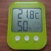 インフルエンザ知らずの我が家で行っている6つの湿度対策