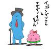 生放送配信で生まれたアニメキャラクター。